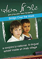 Watch Full Movie - Bridge Over the Wadi