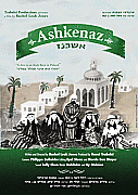 Ashkenaz