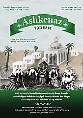 Watch Full Movie - Ashkenaz