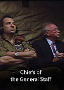 Chiefs of the General Staff - the story of the IDF commanders