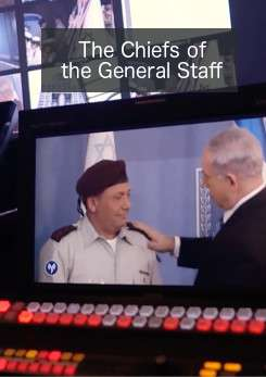 Chiefs of the General Staff