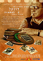 Watch Full Movie - Dunkel's Last Film - Watch Documentries