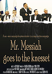 Watch Full Movie - Mr. Messiah Goes to the Knesset