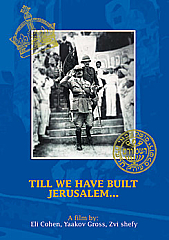 Till We Have Built Jerusalem