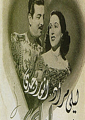 Watch Full Movie - Arabic Movie
