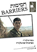 Watch Full Movie - Barriers - Watch Trailer