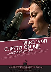 Watch Full Movie - Cheftzi On Air