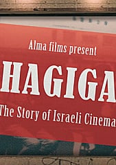 Watch Full Movie - Hagiga- History of Israeli Cinema #2
