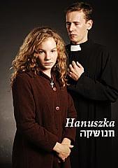Hanuzska