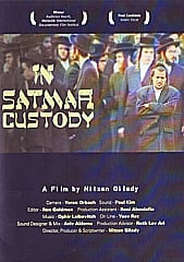 Watch Full Movie - In Satmar Custody
