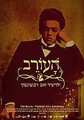 Watch Full Movie - The Raven - Ze'ev Jabotinsky