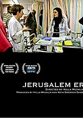 Watch Full Movie - Jerusalem ER