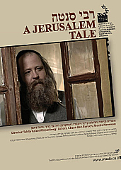 Watch Full Movie - A Jerusalem Tale