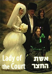 Watch Full Movie - Lady of the Court