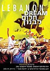 Lebanon Dream