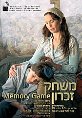 Watch Full Movie - Memory Game