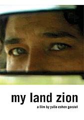 Watch Full Movie - My Land Zion