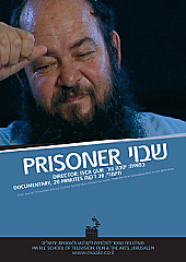 Watch Full Movie - Prisoner
