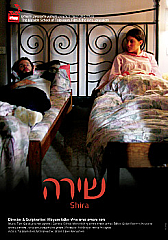 Watch Full Movie - Shira
