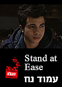 Stand at Ease