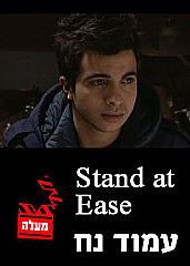 Watch Full Movie - Stand at Ease