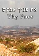 Thy Face