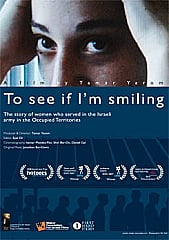 Watch Full Movie - To See if I'm Smiling