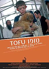 Watch Full Movie - Tofu