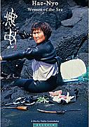 Hae-Nyo  - Women of the Sea