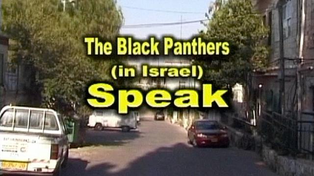 Watch Full Movie - The Black Panthers (in Israel) Speak - Watch Trailer