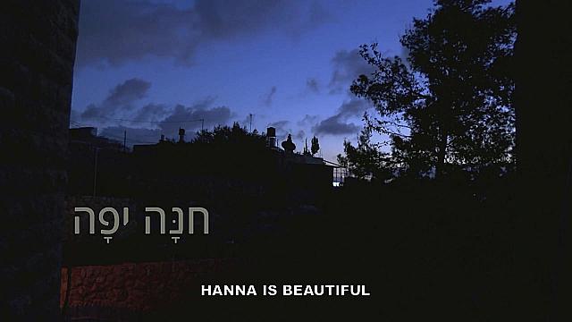 Watch Full Movie - Hanna Is Beautiful - Watch Trailer