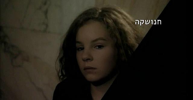 Watch Full Movie - Hanuzska - Watch Trailer