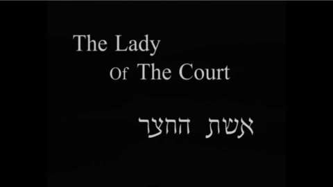 Watch Full Movie - Lady of the Court - Watch Trailer
