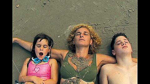 Watch Full Movie - My German Children - Watch Trailer