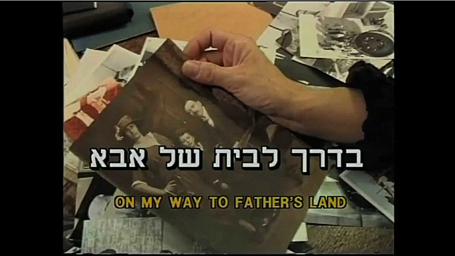 Watch Full Movie - On My Way to Father's Land - Watch Trailer