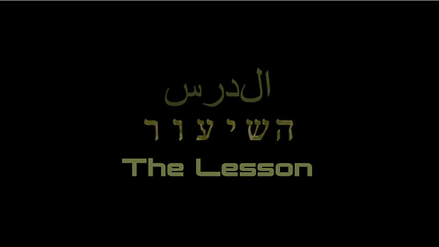 Watch Full Movie - The Lesson - Watch Trailer