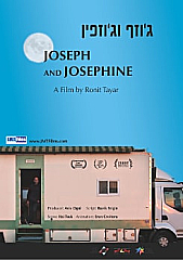 Watch Full Movie - Joseph & Josephine - Watch Documentries