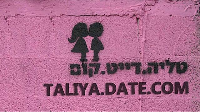 Watch Full Movie - Taliya.Date.Com - Watch Trailer