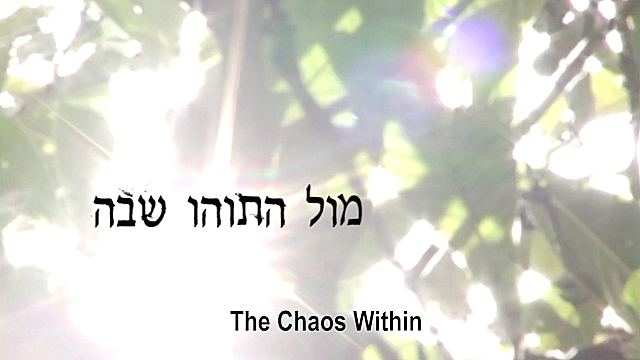 Watch Full Movie - The Chaos Within - Watch Trailer