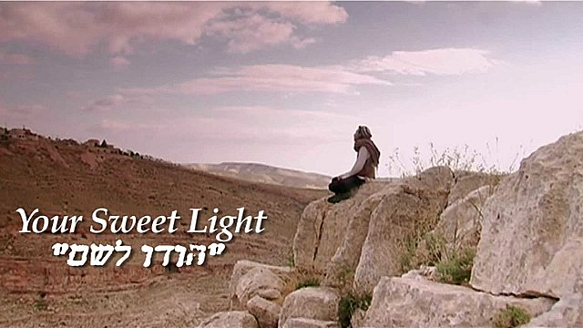 Watch Full Movie - Your Sweet Light - Watch Trailer