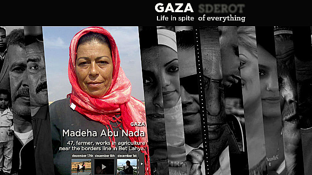 Watch Full Movie - Gaza Sderot - Watch Trailer